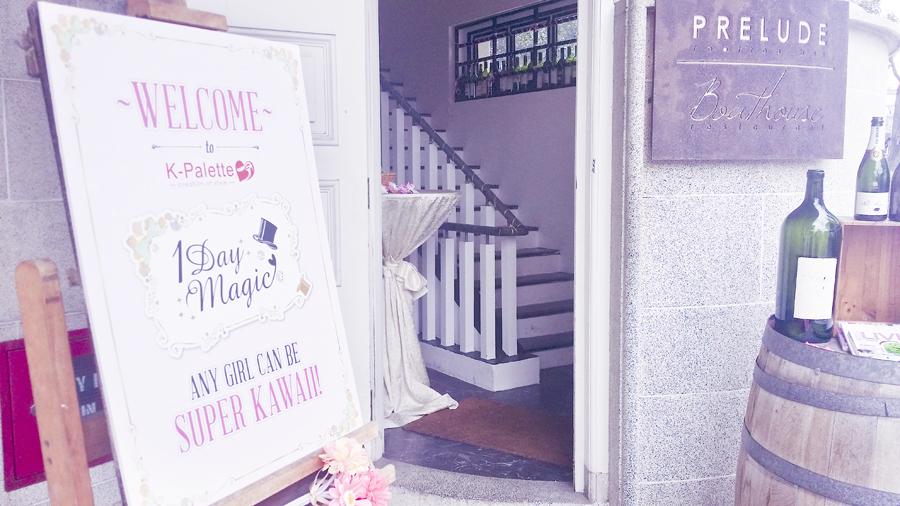 K-Palette Magic Beauty Workshop entrance at the Boathouse Restaurant.