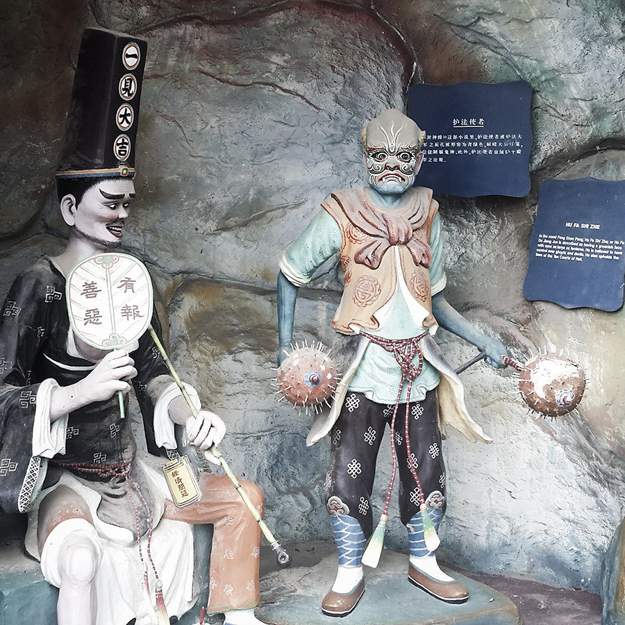 Statues of the guardians of hell at the Ten Courts of Hell (十八晨地狱) at Haw Par Villa, Singapore.