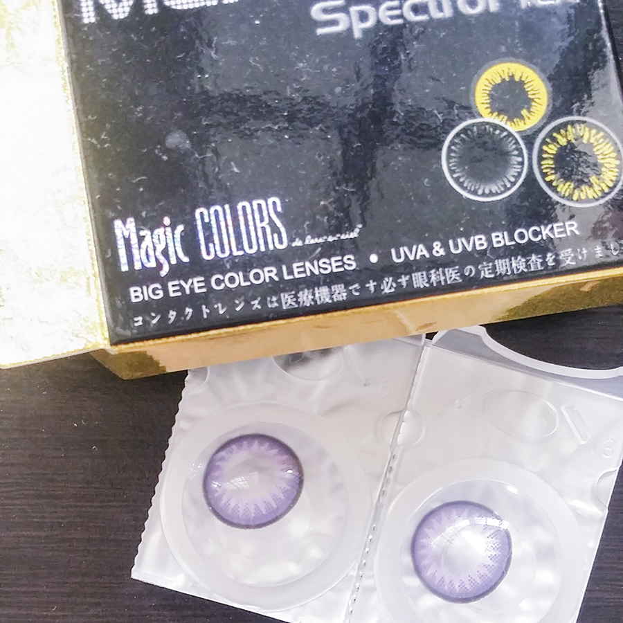 Maxi Eyes coloured contact lenses. Magic Purple contacts.
