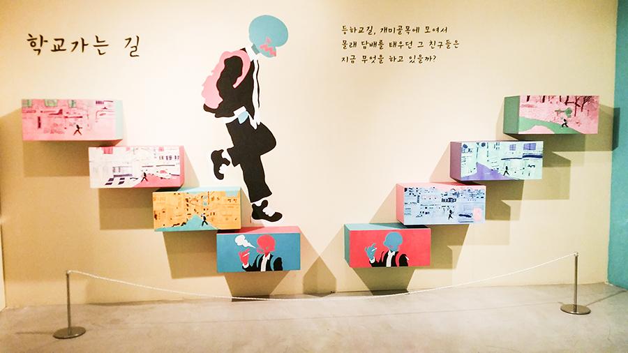 Art exhibition at Seoul Comics Space Zaemirang at Zaemiro Seoul Comics Road, South Korea.