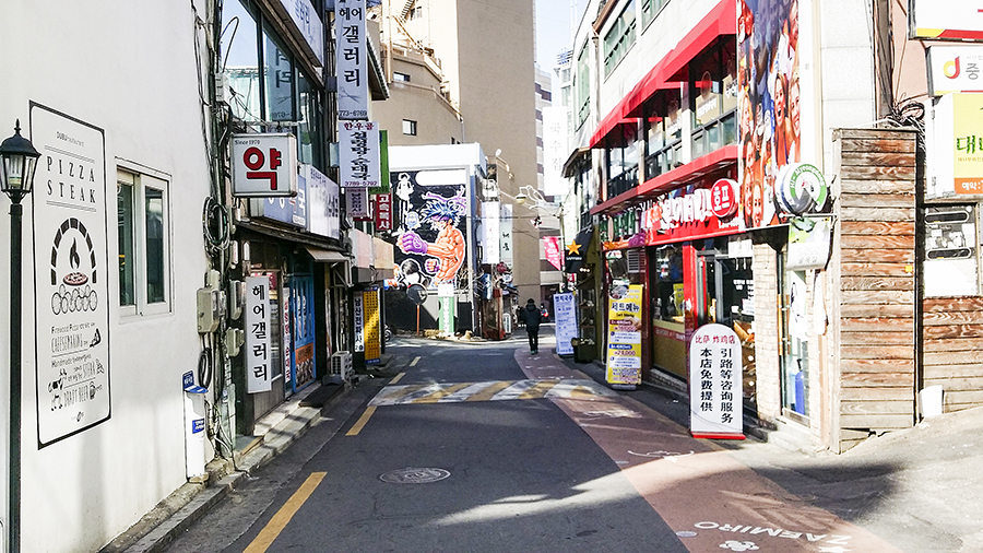 Seoul Comics Road, South Korea.