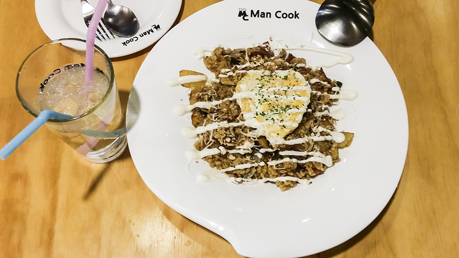 Mushroom and bacon pilaf at Man Cook Restaurant, Sangju.