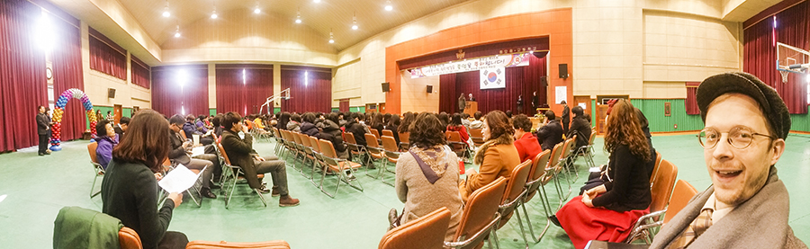 Panoramic photo of the gymnasium during graduation in Sangju, South Korea.