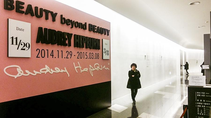 Audrey Hepburn: Beauty Beyond Beauty exhibition at Dongdaemun Design Plaza, Seoul, South Korea.