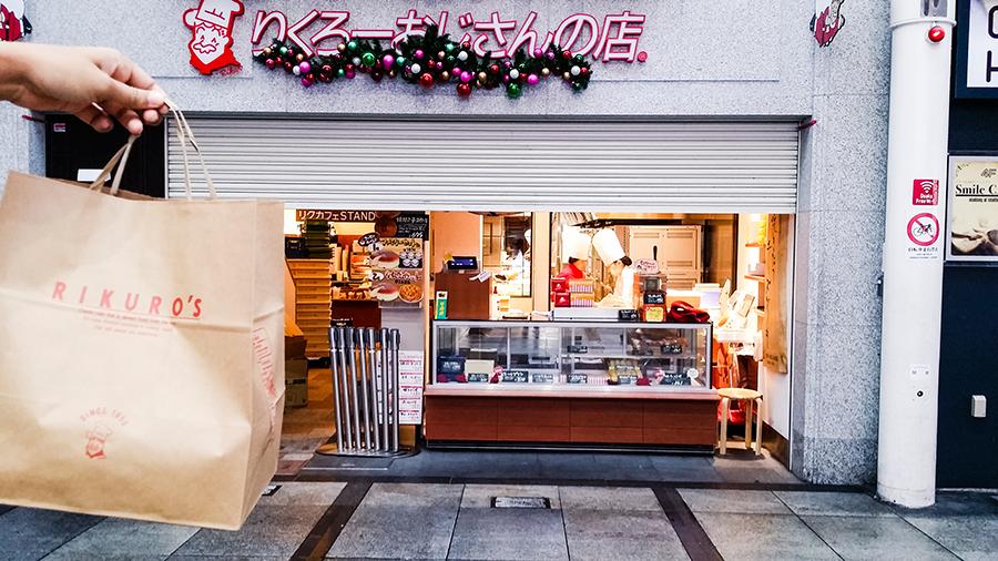 Famous cheesecake from Rikurou Ojisan no Mise in Osaka, Japan.