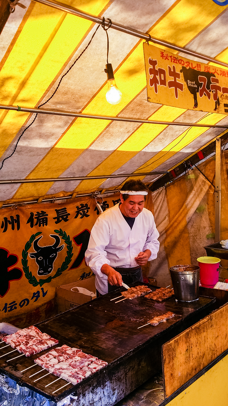Wagyu Steak food stall at Fushimi Inari, Kyoto Japan.