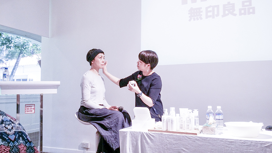 Demonstration of Sensitive Skincare products at the Muji Health and Beauty Workshop at Japan Creative Centre, Singapore.