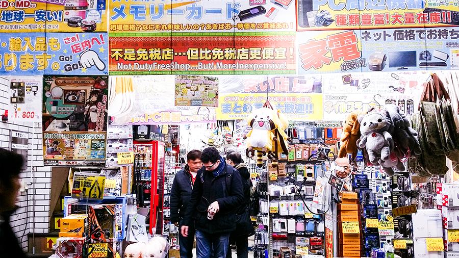 Busy shopfront at Akihabara in Tokyo, Japan.