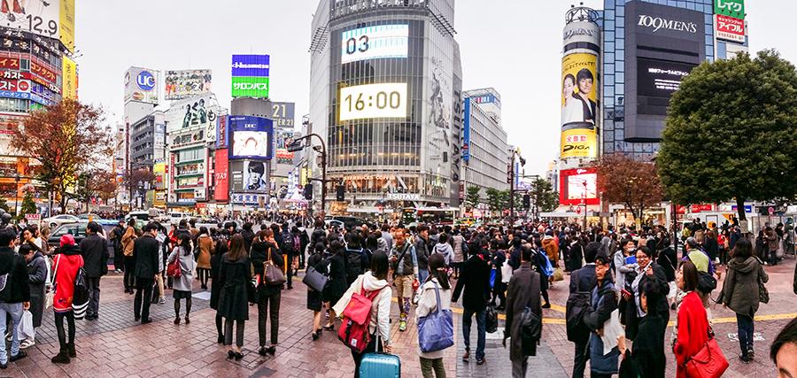 Shibuya, Tokyo Japan.