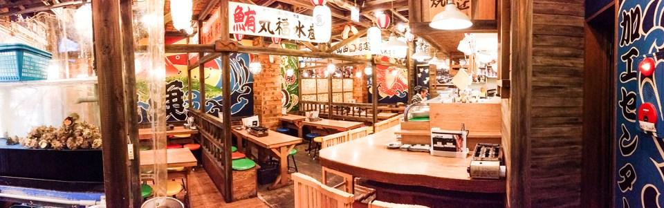 Interior of Isomaru Suisan in Tokyo, Japan.