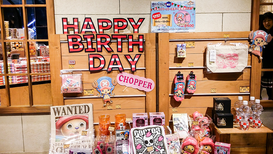 Chopper Merchandise at the Mugiwara Store at One Piece Tower, Tokyo Tower Japan.