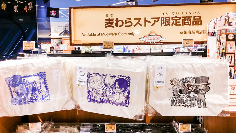 Exclusive Merchandise at the Mugiwara Store at One Piece Tower, Tokyo Tower Japan.