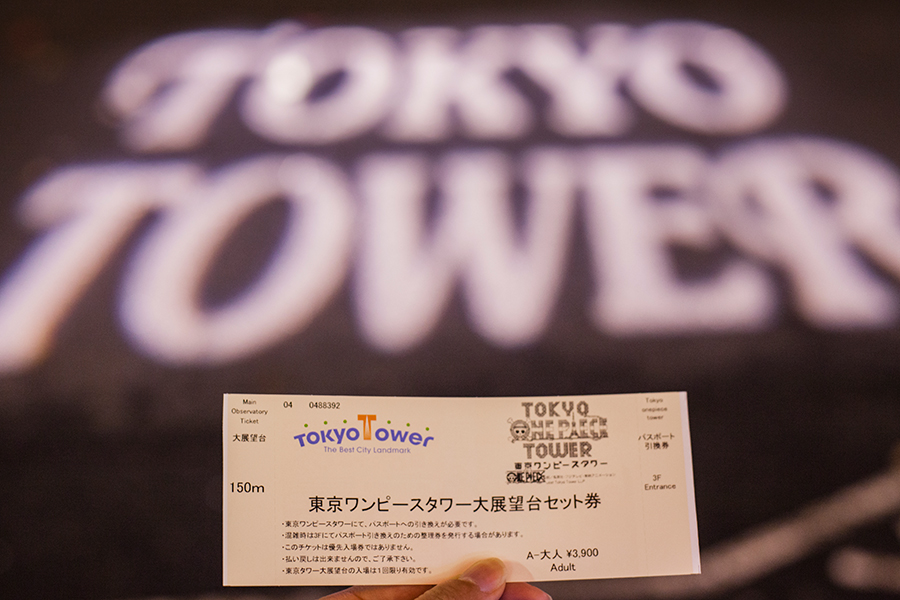 Tickets to Tokyo Tower.