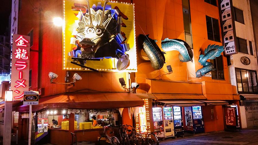 Kinryu Ramen building facade in Osaka, Japan.