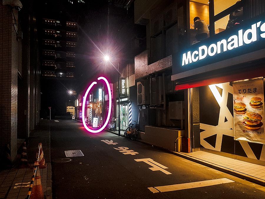 How to find Makoto Sushi in Shinjuku.