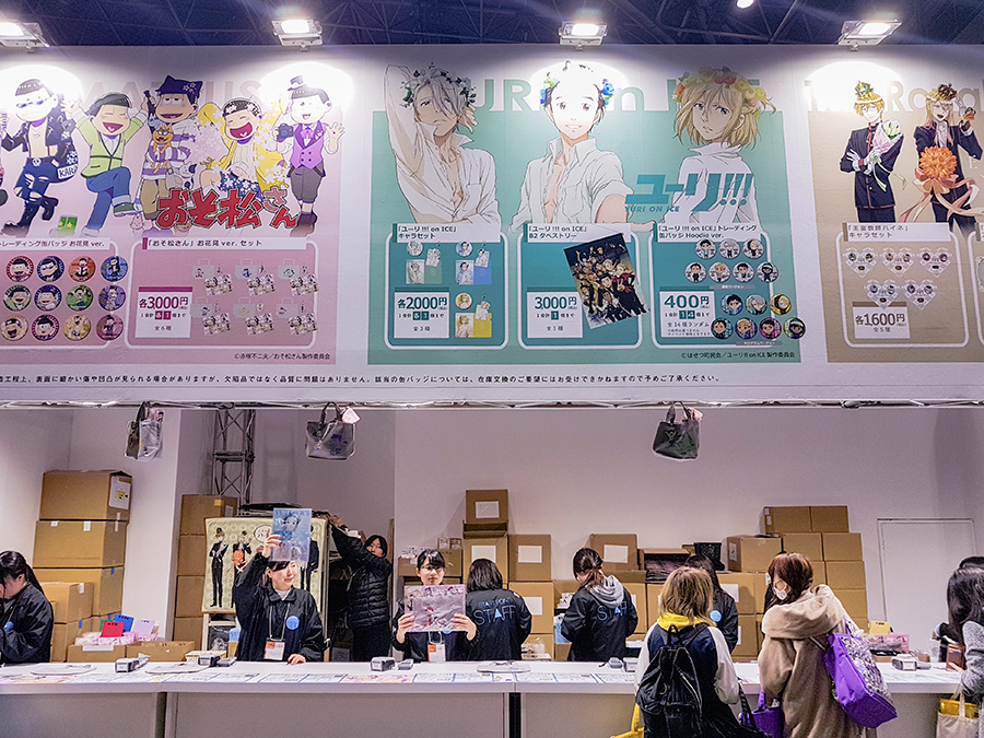 Yuri!!! on Ice at Anime Japan Expo 2017, Big Sight Tokyo.