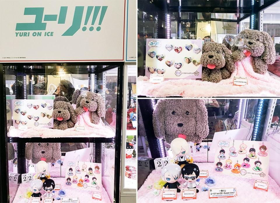 Yuri on Ice Ichiban Kuji at Anime Japan Expo 2017, Big Sight Tokyo.