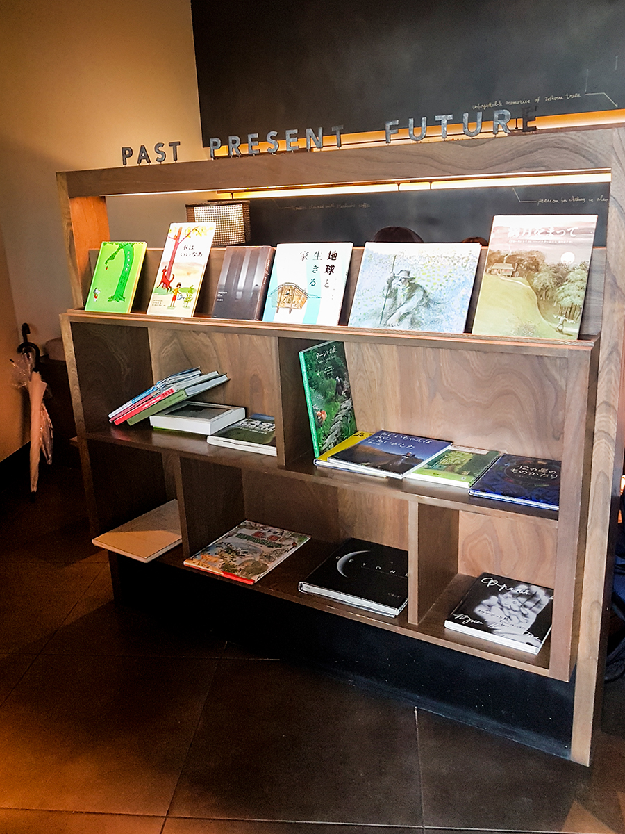Book corner at a Starbucks in Tokyo.