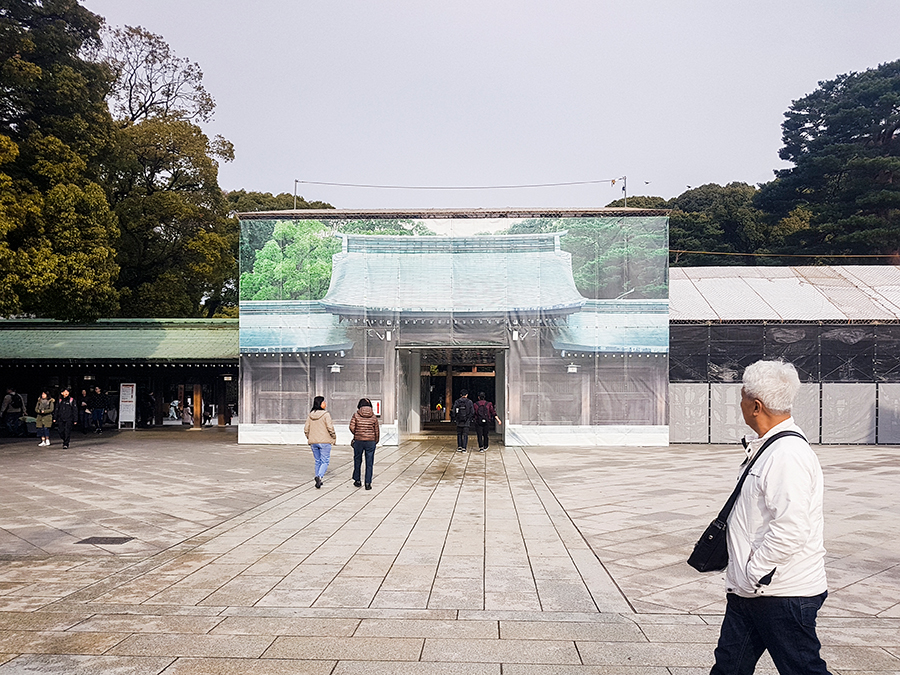 Construction facade showing the original structure in Meiji Shrine, Tokyo.