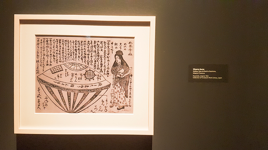 Facsimile of an original 1844 drawing of Utsuro-bune (Hollow Ship drafted to Kagoshima) at the The Universe and Art: An Artistic Voyage Through Space exhibition, ArtScience Museum Singapore.