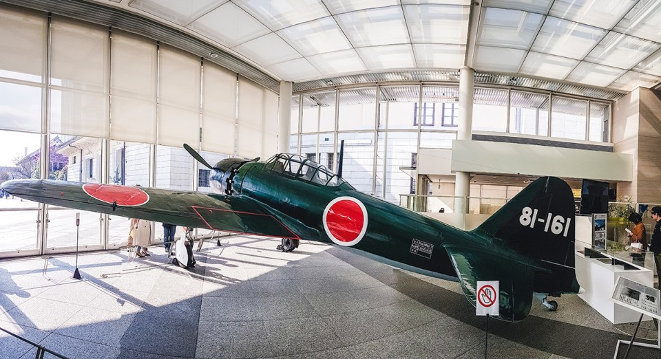 Yasukuni Shrine Exhibit: Mitsubishi Type 0 Carrier-based Fighter Plane.