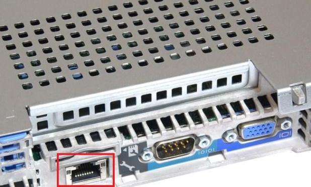Dell-R610-5-New