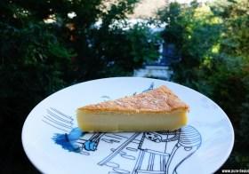 [Les dimanche de Pure-beauté] #27 : La recette du gateau magique à la vanille (Magic Cake)