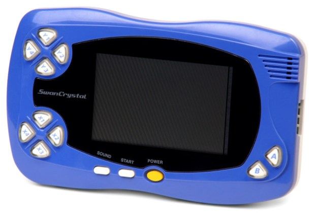 Swan Song - The WonderSwan was Yokoi's final contribution to the Video Game industry