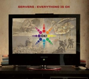 servers-everything-is-ok