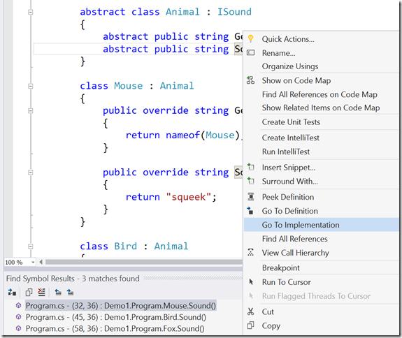 visual_studio_update_ImplementationUpdate1b