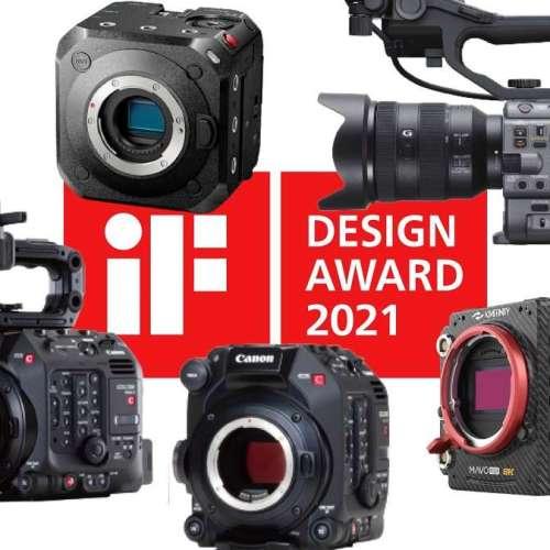 Los diseños de Canon, galardonados con los prestigiosos premios internacionales iF Design por 27º año consecutivo: la cámara con teleobjetivo PowerShot ZOOM recibe los máximos honores