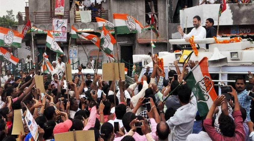 Rahul Gandhi in Azamgarh