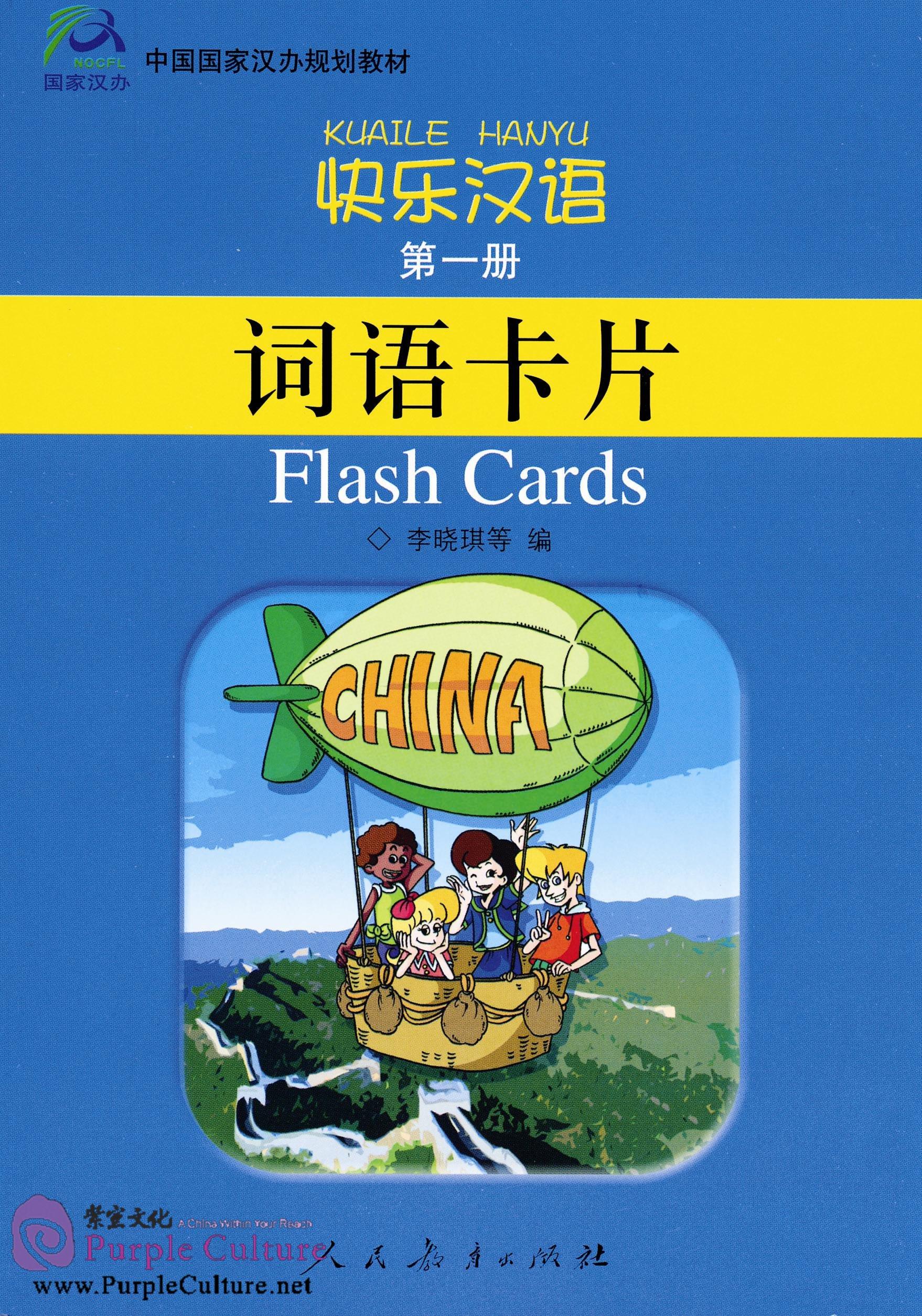 Happy Chinese Chinese For Gcse Kuaile Hanyu Volume 1
