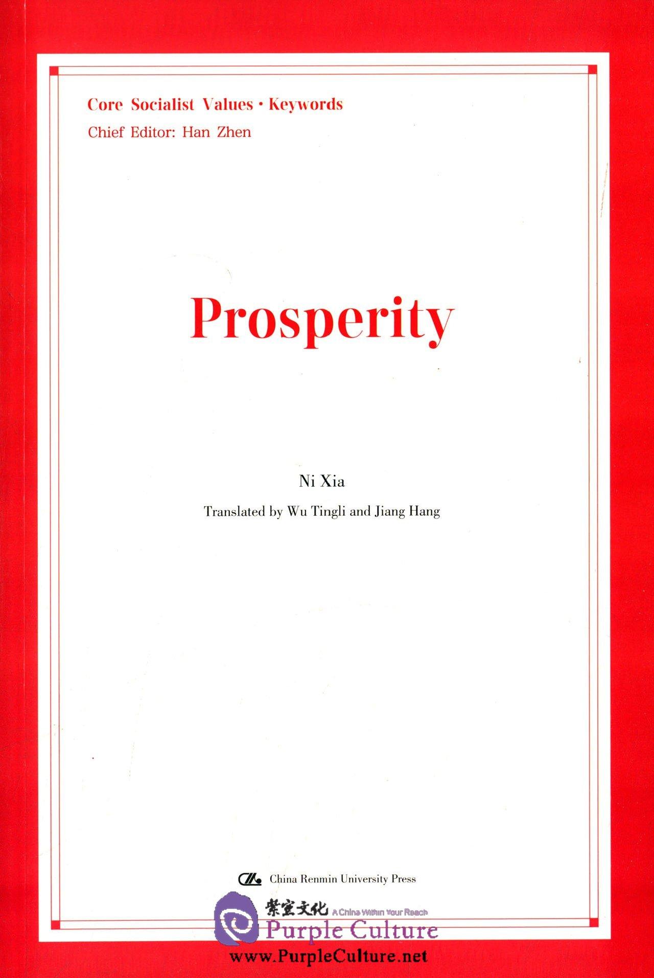 Core Socialist Values Keywords Prosperity By Ni Xia Wu