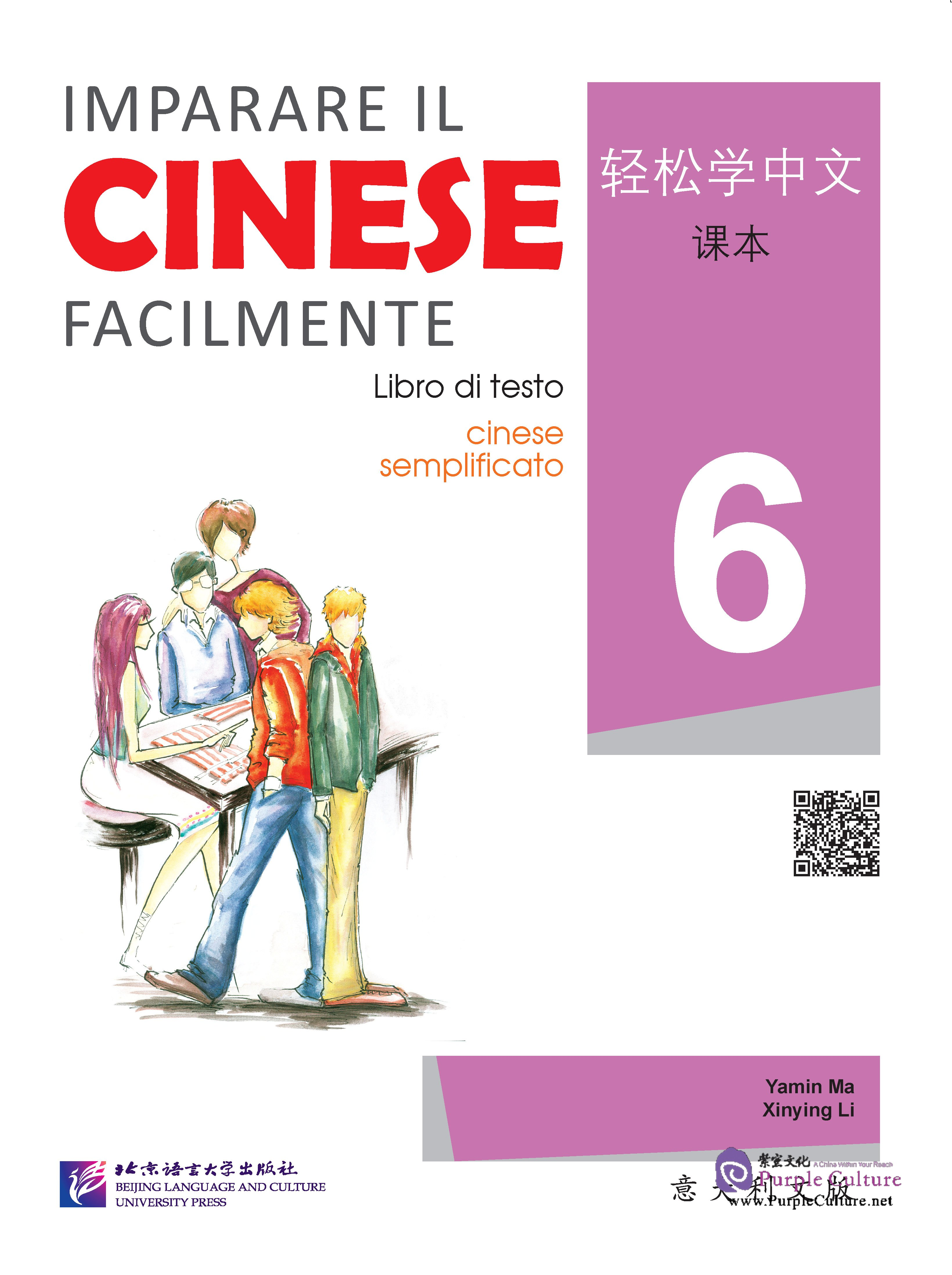 Easy Steps To Chinese Italian Edition Textbook 6 By Ma