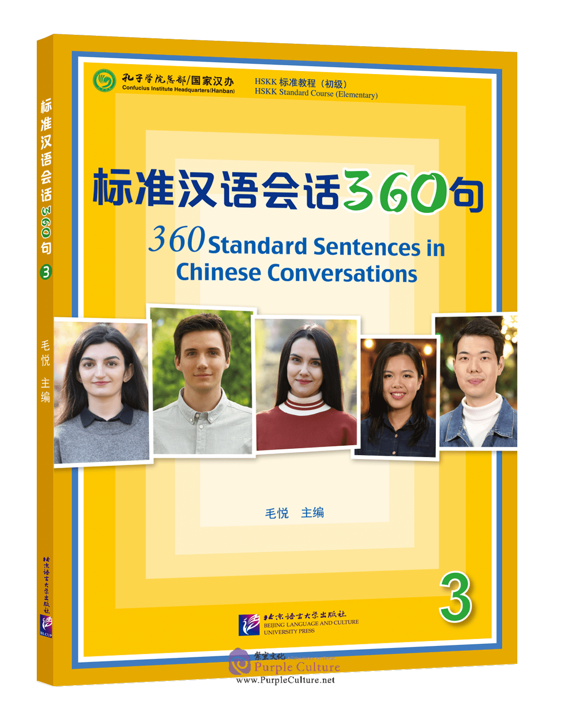 360 Standard Sentences In Chinese Conversations 3 Isbn