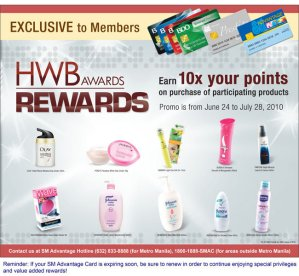 SM Advantage Promo - More Reward Points