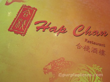 Hap Chan Restaurant