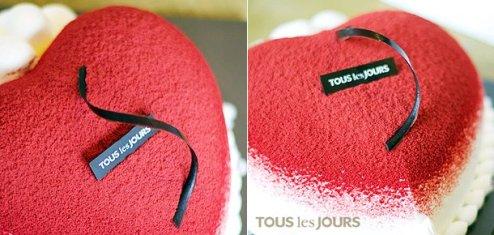 Tous Les Jours - Heart Cake