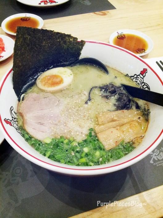 Ikkoryu Ramen Menu - Yuzu-Tama Tonkotsu Ramen