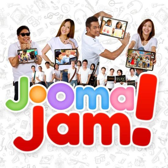 Joomajam OPM mobile app