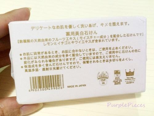 Yamashiro Organic Soap