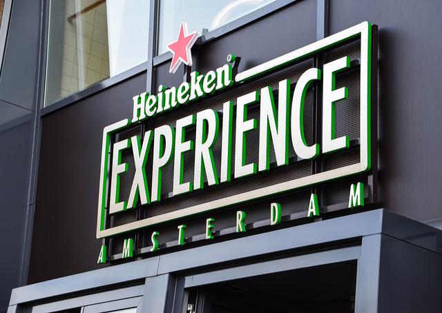 heineken experience amsterdam entrance