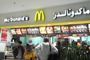 Mc Donald in Dubai Airport