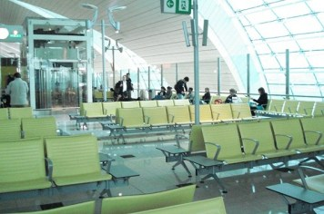 Waiting room Dubai Airport