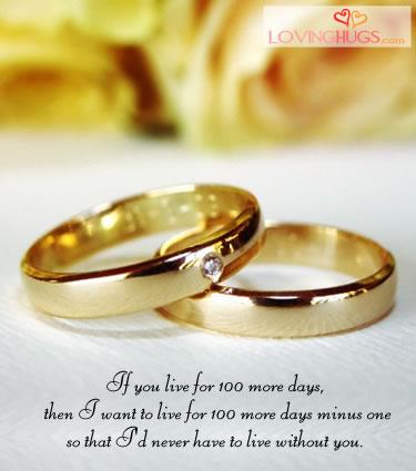 Pernikahan Beda Agama di Indonesia