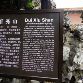 Dui Xiu Shan (Hill of Accumulated Elegance)