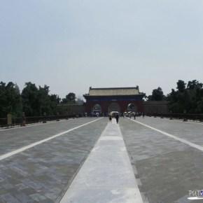 Imperial walkway bridge
