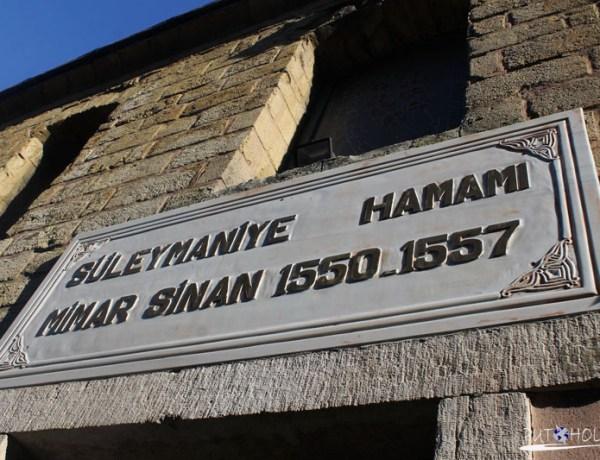 Hamam Sulejmana Veličanstvenog