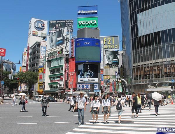 Japan u 6. mj – Povratne aviokarte već od 388€